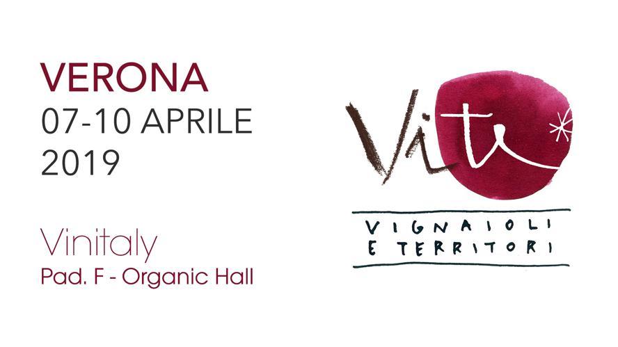 VI.TE. VIGNAIOLI & TERRITORI cover